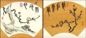 montreal chinese art tattoo