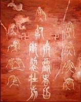 montreal chinese tattoo art
